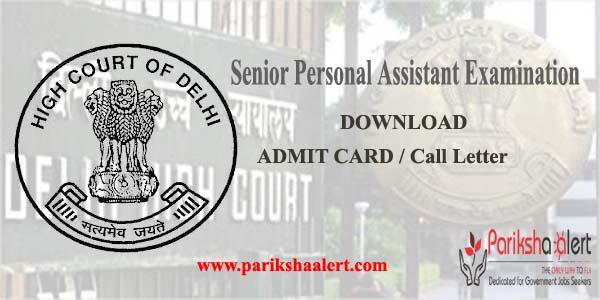 Download Admit Card for Senior Personal Assistant - Delhi